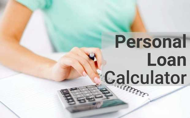 How is the personal loan rate calculated?